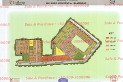 Gulberg Residencia Block P-2 map