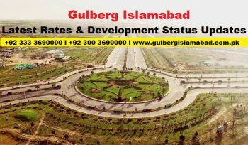 Gulberg Islamabad Latest Rates and Development Status