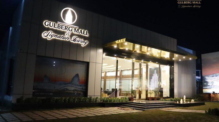 gulberg mall