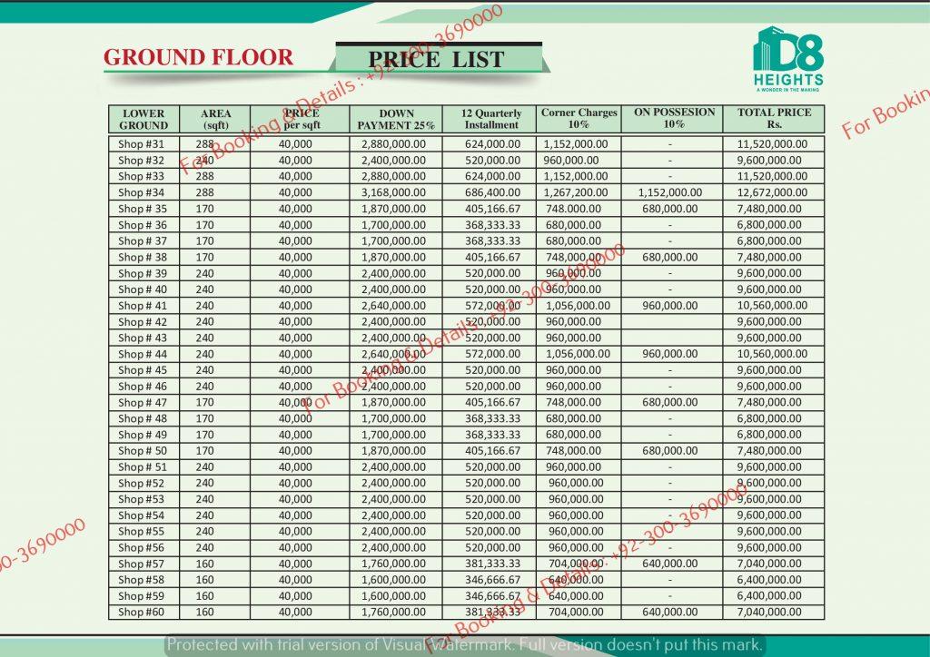 D 8 Heights Ground Floor Payment Plan
